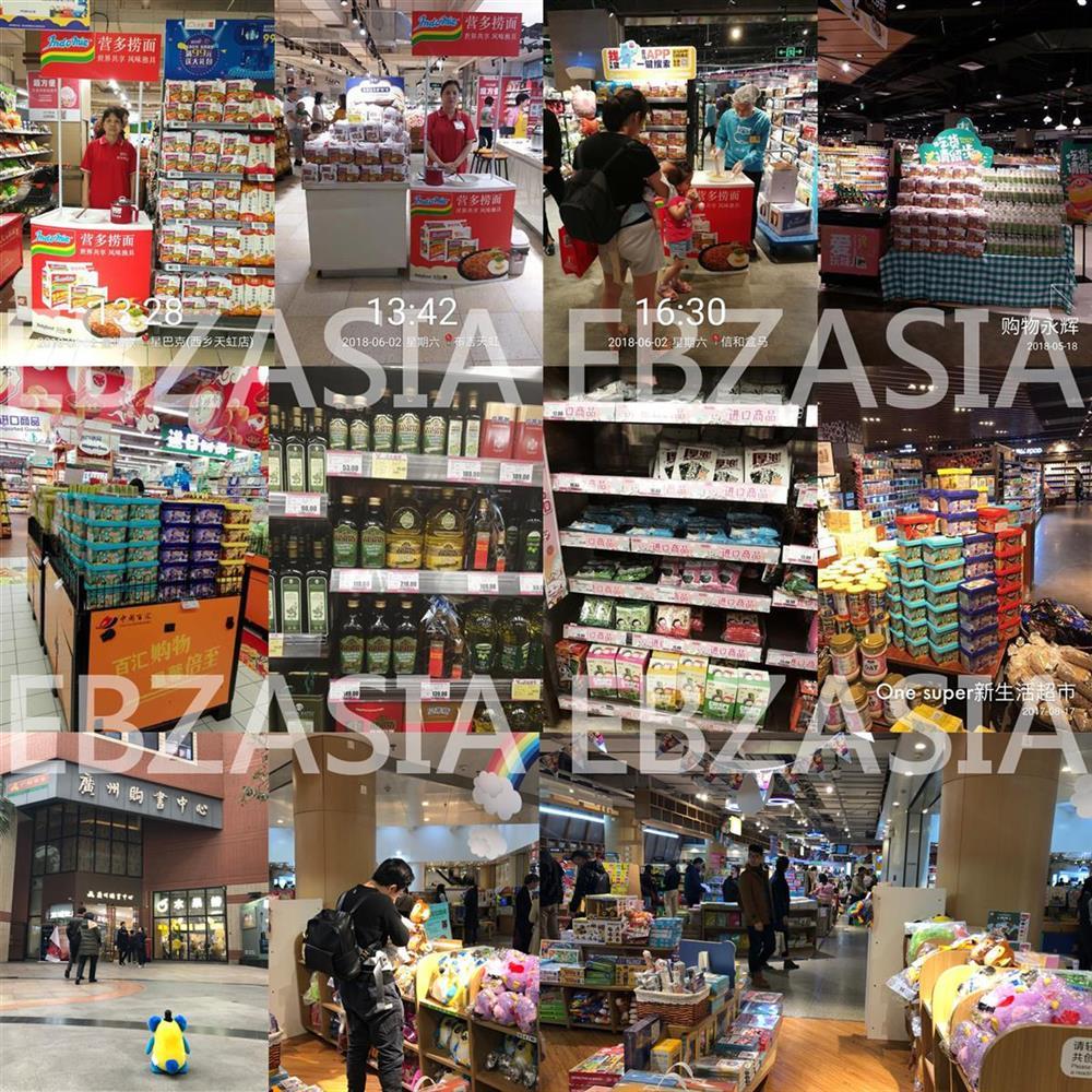 """""""supermarket"""