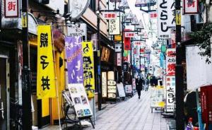 电子商务 智能科技 高质量服务 日本 ebzasia 智能全渠道 ebzasia.com