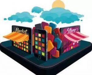 新零售 智能科技 大数据 ebzasia 智能全渠道 ebzasia.com