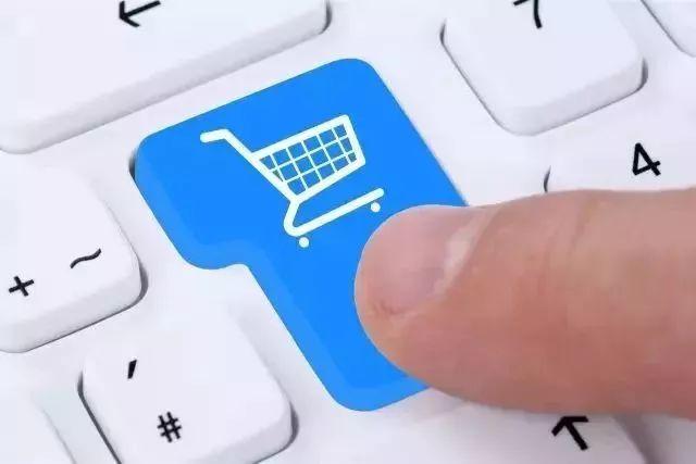 新零售 双十一 阿里巴巴 网络购物 ebzasia 智能全渠道 ebzasia.com