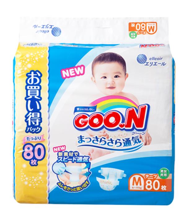 孕产健康 母婴用品 贝亲 奶瓶 大王 纸尿裤 ebzasia.com