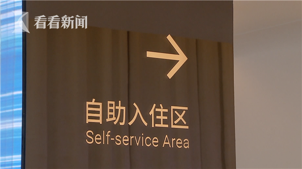 智能全渠道 阿里巴巴 未来酒店 天猫 人工智能 ebzasia.com
