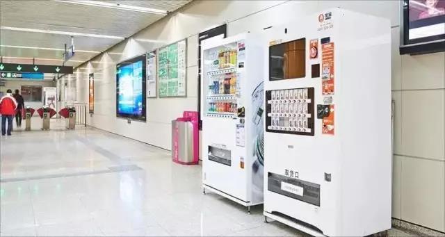 新零售 智能全渠道 ebzasia.com