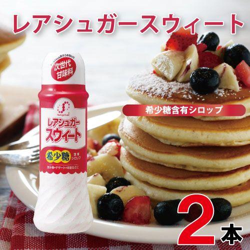 loss-weight-pancake-ebzasia