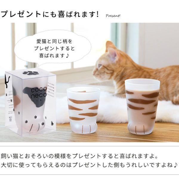 猫杯-1-猫脚-ebzasia